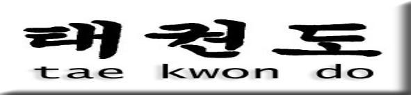 itf_letters_taekwondo2-591x137